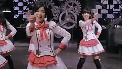 Valentine Kiss - Watarirouka Hashiritai 7