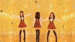 Gyu ~ (Normal Version) - Watarirouka Hashiritai