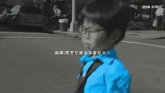 小丑與英雄 / Chú Hề Và Anh Hùng - AJ Trương Kiệt