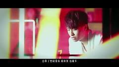 原諒 / Tha Thứ - Hồ Hồng Quân