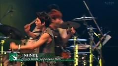 She's Back (Summer Sonic Live 2012) - Infinite