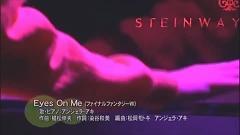 Eyes On Me (Final Fantasy VIII) Live - Angela Aki