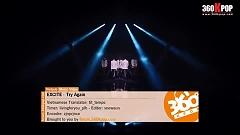 Try Again (Dance Version) (Vietsub) - Excite