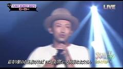 Hero (live) - Funky Monkey Babys