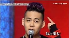 Konya wa Boogie Back (Music Lovers) - Miliyah Kato,Shimizu Shota,SHUN