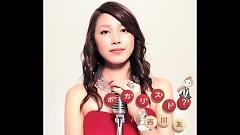 Maji De Koi Suru Go Byou Mae (CD JACKET Ver.) - Yu Kikkawa