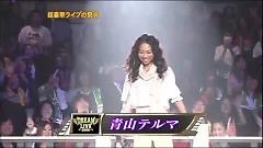 Soba ni iru ne & Koko ni Iru yo (live) - Aoyama Thelma,SoulJa