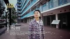 歌和老街 / Bài Hát Và Phố Xưa - Vương Tổ Lam