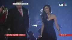 Red Carpet (Sbs Gayo Daejun 2012) - Son Dam Bi