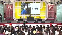 YOU (live) - Yuya Matsushita