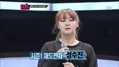 Give More Power To The People (Kpop Star Season 2) - Seong Sujin