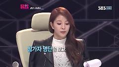 Your Love Is All I Know (Kpop Star Season 2) - Seong Sujin