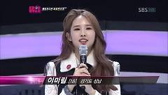 Did You Know (Kpop Star Season 2) - Lee Mirim