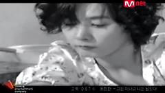 Keuneun Tteonago Naneun Namassda (Confession Ost) - Oh Hyun Ran
