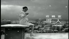 雪人 / Người Tuyết - Phạm Hiểu Huyên
