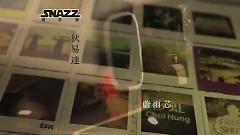 傻瓜機 / Cỗ Máy Ngốc Nghếch - Địch Dương Đạt,Úy Vũ Tâm