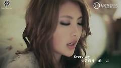 Dreamin Of You - Ngô Trinh Lâm