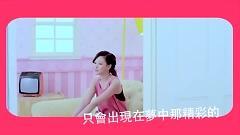 愛的動名片 / Card Business Động Của Tình Yêu - An Tâm Á