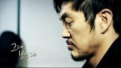 I Let You Go - Kim Young Ho