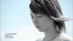 INNOCENCE - Aoi Eir