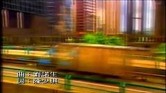 非卖品 / Vật Không Bán - Trần Tuệ Lâm,Trần Hiểu Đông