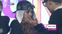 Face To Face (130308 Music Bank) - D-Unit