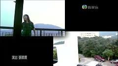 阴天假期 (TVB Ver.) / Kỷ Nghỉ Âm U - Vệ Lan