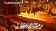 Sayonara Ni Sayonara (SHOW) - Tegomass