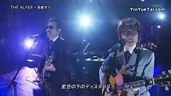 Hoshizora No Deisutansu - The Alfee