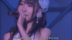 Kinjirareta Futari (live) - Ono Erena