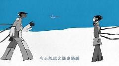 吹吹风 / Hóng Gió - Tào Cách