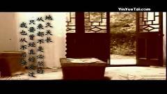 叶子红了/ Chiếc Lá Màu Đỏ - Diệp Thế Vinh