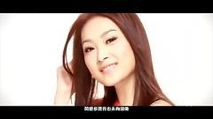 Let Me Find Love - Trần Hy Nghi