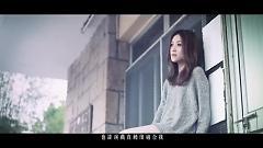 爱的剧本 / Kịch Bản Tình Yêu - Trần Hy Nghi