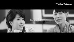 似水流年 / Si Shui Liu Nian - Robynn & Kendy