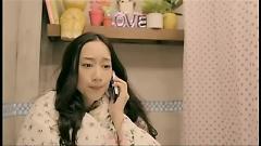 我爱你 / Tôi Yêu Em - Trần Hạo Dân