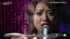 Jane Doe (Music Station 2013.03.29) - Takahashi Minami
