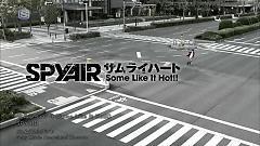Samurai Heart (Some Like It Hot!!) - SPYAIR