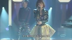 ONE ~ Studio Musix (Live) [Shakugan no Shana III Final ED 02] - Altima