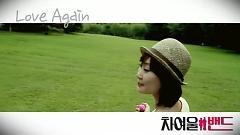 Love Again - Cha Yeoul Band
