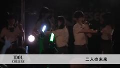 Futari No Mirai (live) - IDOL COLLEGE