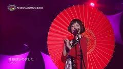 Kamisama hajimemashita (live) - Hanae