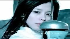 狠狠爱 / Hen Hen Ai - Từ Nhược Tuyên