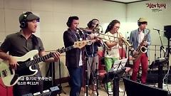 Can't Have Fun Now (130924 MBC Radio) - Kingston Rudieska