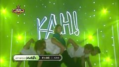 It's Me (131023 Show Champion) - Kahi