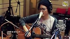 Love Is Like A Shot Of Soju (131026 MBC Radio) - Jo Jeong Chi