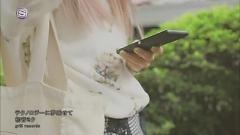 Technology ni Yume Nosete - Hatsune Miku