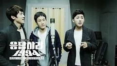 Feeling Only You - Jung Woo , Yoo Yeon Seok , Son Ho Jun