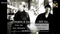 Still You (Vietsub) - Dong Hae , Eun Hyuk