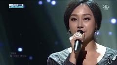 I Can Live (140112 Inkigayo) - Sonya